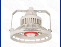 BZD132系列防爆LED照明灯